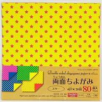 Бумага для оригами двухсторонняя «Звездочка», фото 1