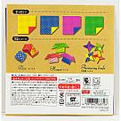 Бумага для оригами двухсторонняя «Звездочка», фото 2