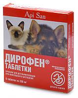 Дирофен плюс таблетки от глистов для котят и щенков №6 Апи-Сан