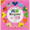 Бумага для оригами двухсторонняя «Многоцветная»