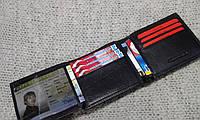 Портмоне мужской бумажник черный компактный тонкий (Турция)