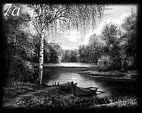 Човен біля озера