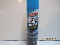 Антитуман и очиститель стекол RW6126, RUNWAY