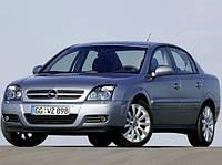 Защита поддона двигателя и КПП Опель Вектра С (2002-2008) Opel Vectra С