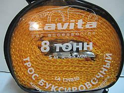Трос буксировочный 8т 5м, LAVITA
