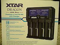 XTAR VP4 Plus Dragon - профессиональное зарядное устройство