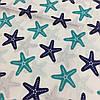 Ткань с сине-бирюзовыми морскими звездами, ширина 160 см