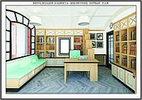 Дизайн кабинета - библиотеки