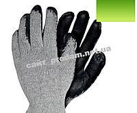 Перчатки RECO