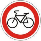 Дорожные знаки Запрещающие знаки Движение на велосипедах запрещено 3.8