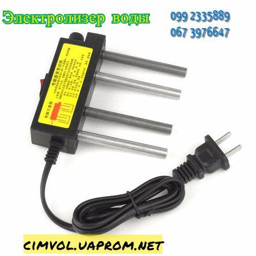Электролизер воды
