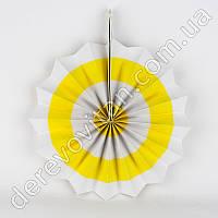 Подвесной веер, белый с желтой полосой, 20 см - бумажный декор-розетка