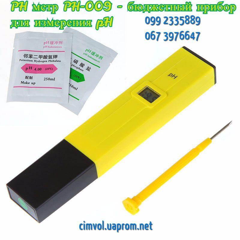 PH метр  - бюджетный прибор для измерения pH