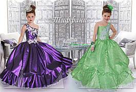 Бальное платье Тиффани