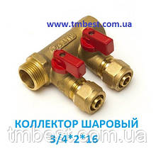 """Колектор з кульовим перекриттям 2-ходовий 3/4""""*2*16 мм"""