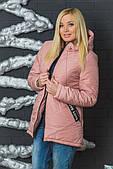 Стильна жіноча куртка (2 кольори)