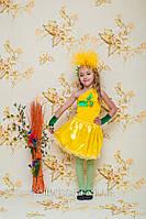 Карнавальный костюм одуванчик, кульбабка прокат