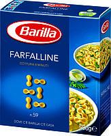 Barilla Farfalline №59