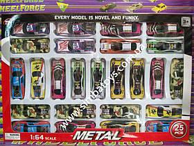 Набор машинок, металлические (коробка 25 шт.)