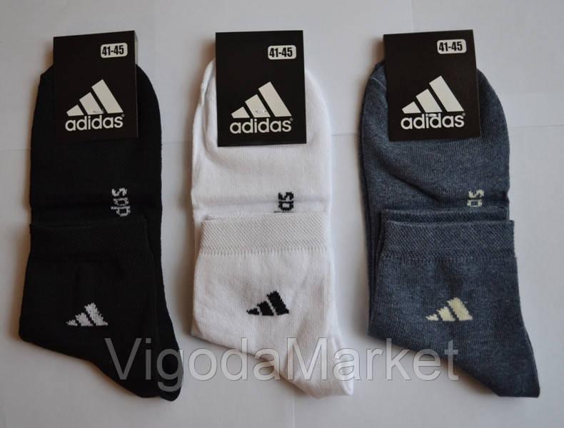 aab2a15aba11 Спортивные носки Adidas: продажа, цена в Хмельницком. носки мужские от