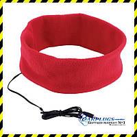 Повязка на голову (для сна) со встроенным динамиком, красный цвет.