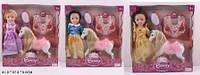 Кукла 36см L-7A/B/D принцесса с лошадью и аксес.3в.кор.37*9*41 ш..к/24/(L-7A/B/D)