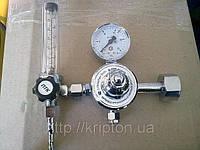Регулятор расхода (Углекислотный) с ротаметром, фото 1