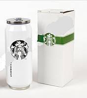 """Термос-банка Starbucks """"Звездный бакс Элит"""" с клапаном и трубочкой 500 мл (белый)"""