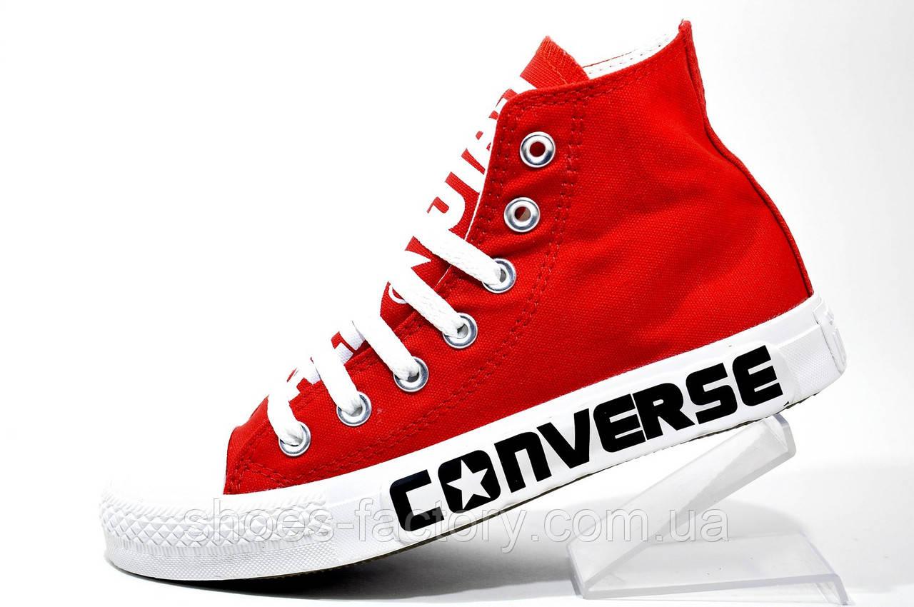 Кеды в стиле Converse женские