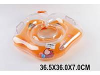 Круг для купания 36х36х7 /360/(MT-211)