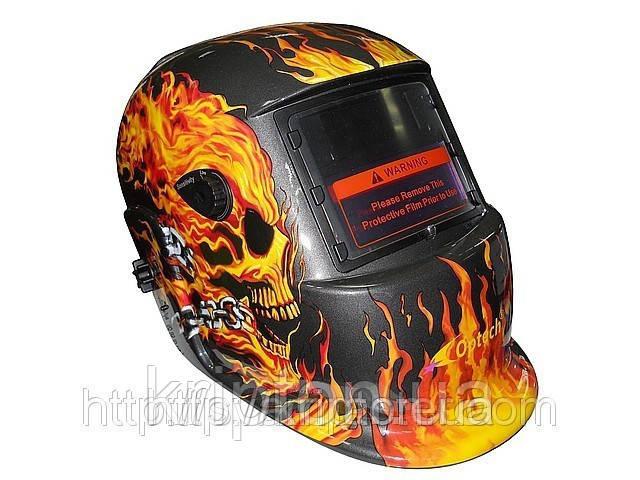 Сварочная маска хамелеон OPTECH (Череп в огне)