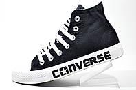 Кеды высокие Converse all star