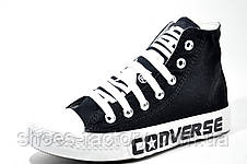 Кеды высокие в стиле Converse all star , фото 2