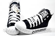 Кеды высокие в стиле Converse all star , фото 3