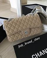 Эффектная сумочка Chanel Classic Flap натуральная кожа