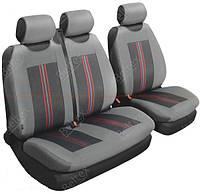 Чехлы- Майки сидения универсальные Beltex Comfort 53110 /2+1 / bus  А/ без подголовника / серый