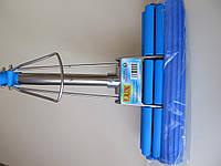 Швабра с двойным отжимом LUX синяя