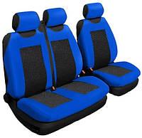 Чехлы- Майки сидения универсальные Beltex Comfort 54410 /2+1 / bus B/ без подголовника / синий