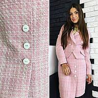 Деловой костюм женский пиджак и юбка розовый