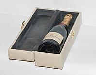 Коробка для вина или шампанского