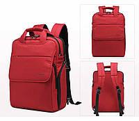 Женский рюкзак - сумка Tigernu-B3153 красный