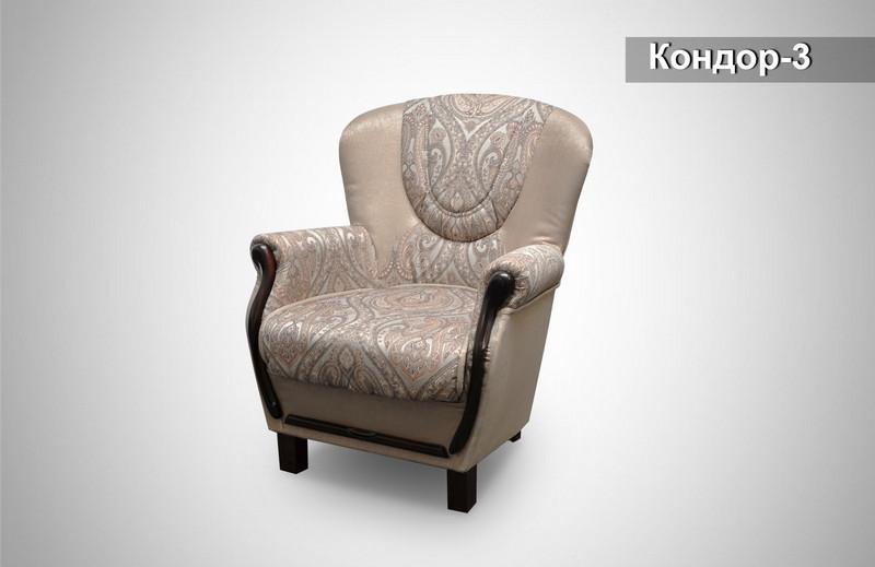 Кресло Кондор-3