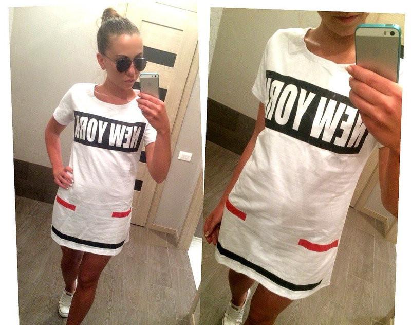 "Платье ""New York"" спортивное"