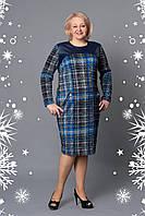 Качественное теплое трикотажное платье