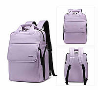 Женский рюкзак - сумка Tigernu-B3153 Purple
