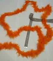 Лента пуховая (перья декоративные) для карнавальных костюмов, аксессуаров, длина 2 м. Рыжая