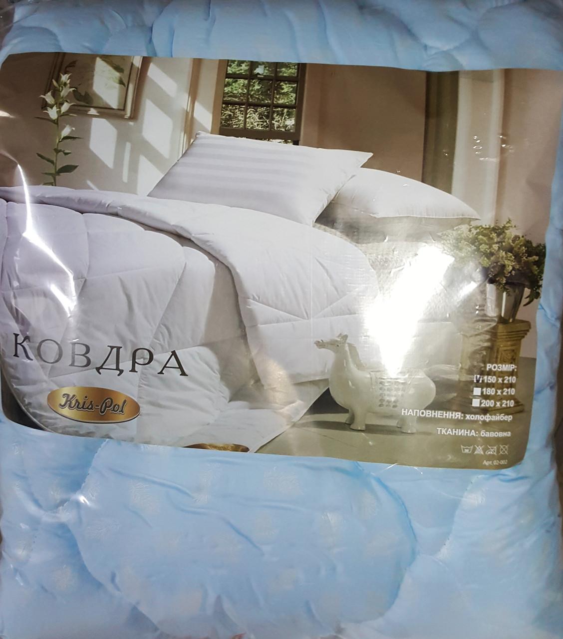 Одеяло двуспальное евроразмер микрофибра холофайбер 200*210 евро (5043) TM KRISPOL Украина