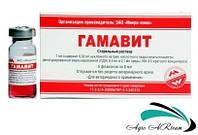 Гамавит - биотоник для животных,10 мл