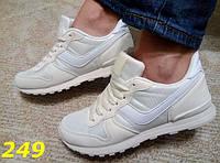 Женские кроссовки белые, р.36-40