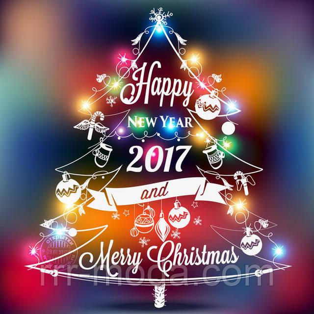 Новогодние и рождественские поздравления от Вашей Бижутерии оптом RRR.